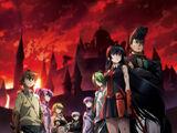 Akame ga Kill! (Anime)