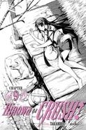 Chapter 9 (Hinowa) cover