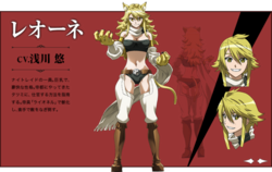 Character Leone.png