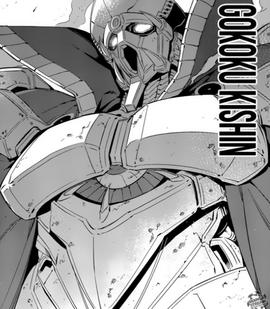 Shikouteizer manga.png