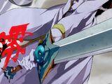 Water-Dragon Sword