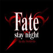 Fate Stay Night logo