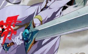 Espada Dragón de Agua Color
