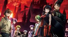 Akamegakill anime.jpg