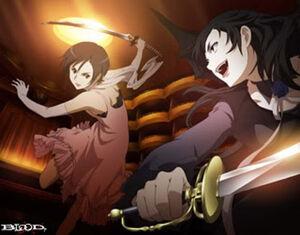 Blut Schwert.jpg