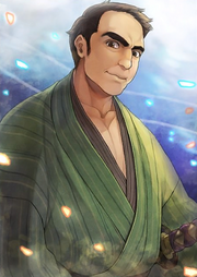 Zen Shisho.png