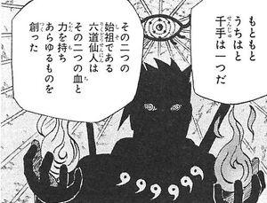 Banbutsu Sōzō.jpg
