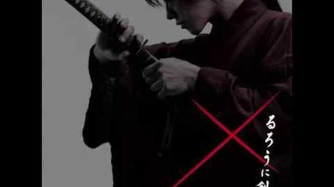 Rurouni Kenshin Live Action OST ~ 1 Akatsuki no Tatakai (暁闇 の 戦い)