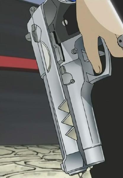 Pistolas de Chakra