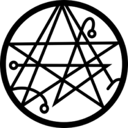 Sello del Necronomicón