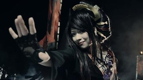 和楽器バンド 「戦-ikusa-」/Wagakki Band「Ikusa」Music Video