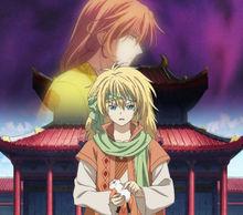 Zeno asking yona.jpg