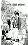 Chapter 64