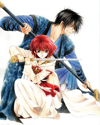 Hak and Yona Colour Poster.jpg