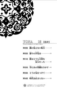 Volumen 16 índice