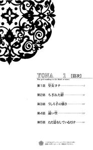Volumen 1 índice