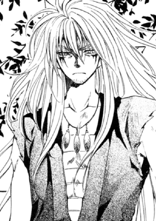 Ao (Dragon)