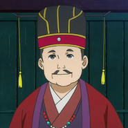 Emperor Il Anime