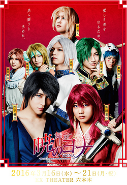 Stage play imagen promocional 1.png