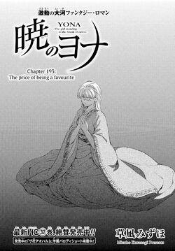 Chapter 193.jpg