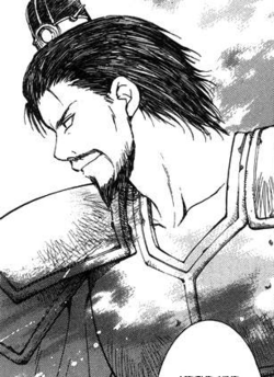 Yu-Hon en manga.png