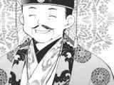 Emperor Il