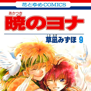 Volume9cover.png