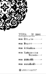 Volumen 10 índice