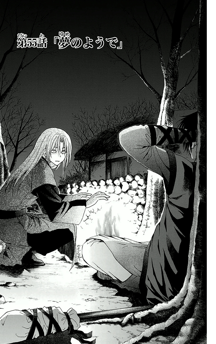 Chapter 55.png