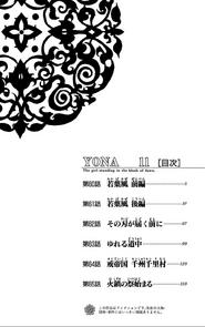 Volumen 11 índice