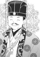 Emperor II