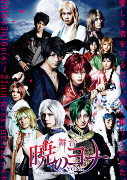 Stage Play imagen promocional 2.png