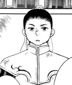 Heuk-Chi en manga.png