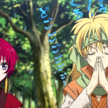 Zeno's first appearance.png