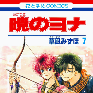 Volume7cover.png