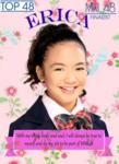 1stGE MNL48 Princess Erica Sanico