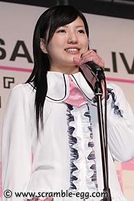 Otsuka Aki