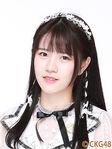 Bai XinYu CKG48 June 2018