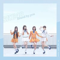 SKE48StandByYouRegulerC.jpg