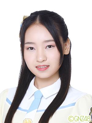 Tang ShiYi