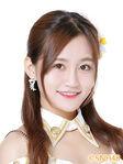 Zhang Xin SNH48 June 2017