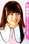 AKB48 Ushikubo Sara Debut