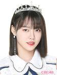 Chen QianNan BEJ48 June 2018