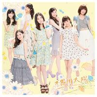 SKE48 - Bukiyou Taiyou Reg A.jpg