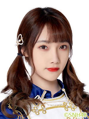 Song XinRan