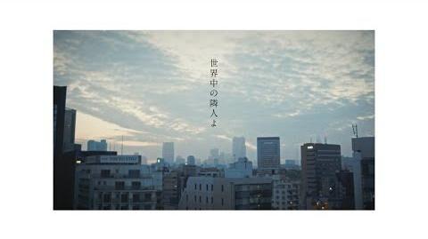 乃木坂46_『世界中の隣人よ』