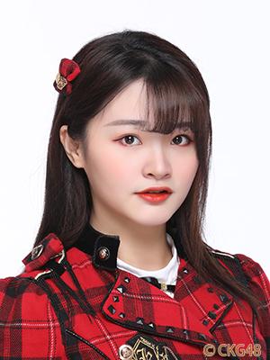 Xia WenQian