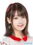 Lv Yi SNH48 Oct 2018