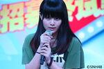 SNH48 YiJiaAi Auditions