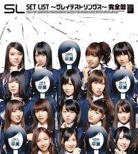 SET LIST Greatest Songs Kanzenban.jpg